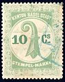 Switzerland Basel 1899 revenue 10c - 4C.jpg