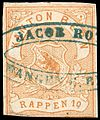 Switzerland Bern 1865 revenue 10rp - 1.jpg