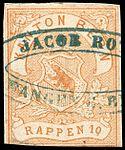 Switzerland Bern 1865 revenue 10rp - 1.jpg