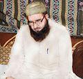 Syed Muhammad Yousuf Bukhari.jpg