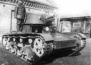 T-26 tank with A-43 turret