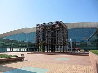 Barcelona–El Prat Airport - Terminal 1