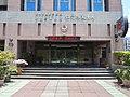 TCPD Renai Road Police Station 20190727.jpg