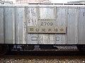 TRA P35CH2709 20070506.jpg