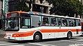 Taipei Bus 282-U5 on Kulun St. 20181209.jpg
