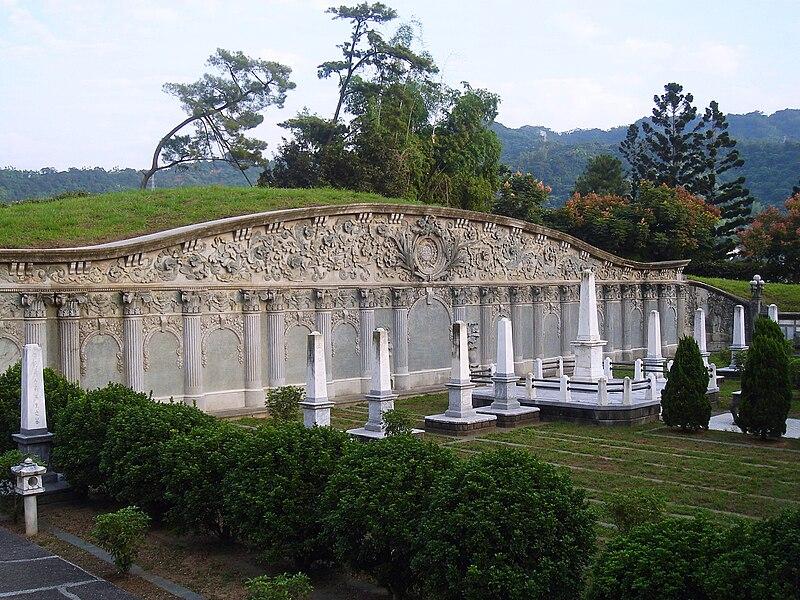File:Taipung Wu's Cemetery.JPG