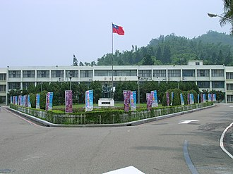 Taiwan Province - The building of the Taiwan Provincial Government at Zhongxing New Village