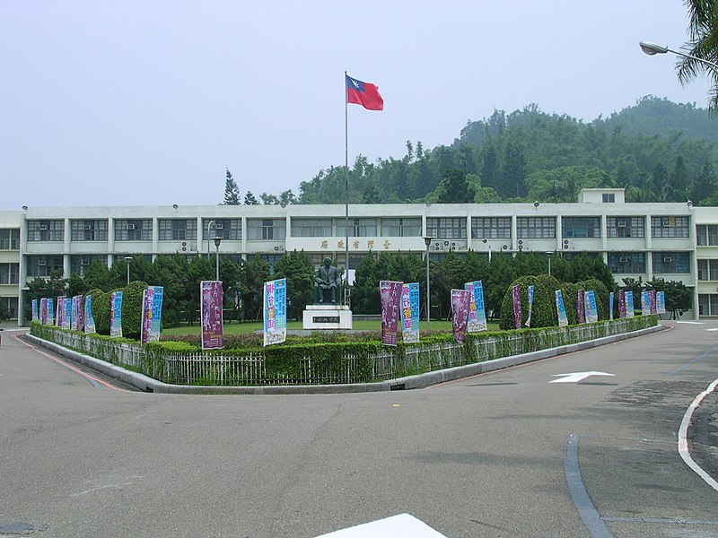 Plik:Taiwan the Province Government Building.JPG