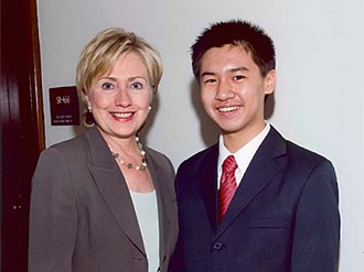 Conrad Tao - Hillary Clinton with Tao, in 2008, to recognize his being named a Davidson Fellow Laureate