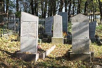 Islam in Belarus - Image: Tatar Cemetery Mir Belarus 1