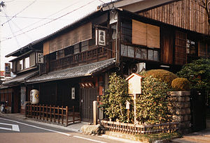 Sakamoto Ryōma - Teradaya inn, Kyoto, where Ryōma was attacked in a failed assassination attempt, before being fatally injured at Omiya Inn.