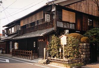 Fushimi-ku, Kyoto - Teradaya