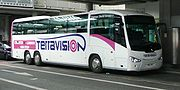 A Terravision coach on the service to London.