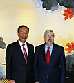 Terry Gou with Ambassador Branstad.jpg
