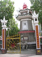 Memorial to Thích Quảng Đức at the place where he burned himself to death