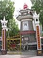 Thích Quảng Đức Memorial.JPG
