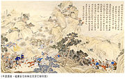 The Attack on Rebel Hideouts at Chaitou, Liutao etc..jpg