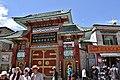 The Barkhor, Lhasa (38) (43655886361).jpg