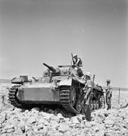 The British Army in North Africa 1941 E2687