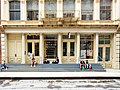 The Drawing Center - NYC (48129060193).jpg
