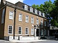 The Foundling Museum - geograph.org.uk - 1397696.jpg
