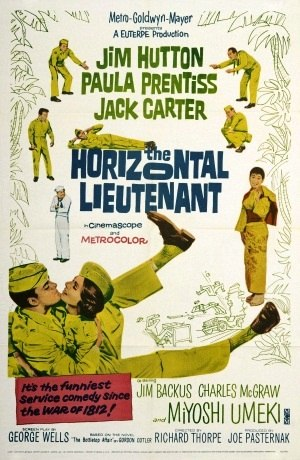 The Horizontal Lieutenant - theatrical release poster