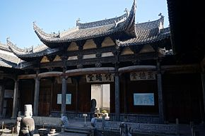 The Memorial Temple for the Family of Zhou in Jixi County 20 2015-01.JPG