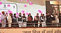 The Prime Minister, Shri Narendra Modi marks the commencement of work of Rajasthan Refinery, in Barmer, Rajasthan.jpg
