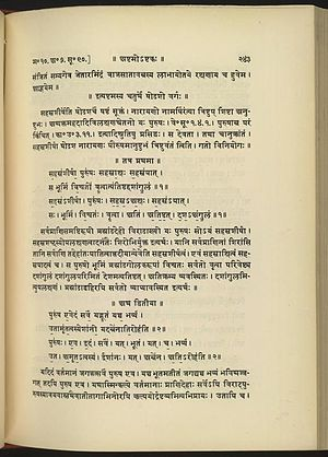 Purusha Sukta - The first two verses of the Purusha sukta,  with Sayana's commentary. Page of Max Müller's Rig-Veda-sanhita, the Sacred Hymns of the Brahmans (reprint, London 1974).