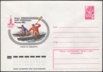 The Soviet Union 1978 Illustrated stamped envelope Lapkin 78-82(12643)face(Kayaking).png