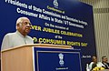 The Speaker, Lok Sabha, Shri Somnath Chatterjee addressing at the Conference of Presidents, State Commissions and the Secretaries.jpg
