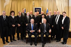Supreme Court of Israel - The Supreme Court of Israel with the Prime Minister and the President