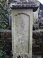The tomb of INUI(ITAGAKI) MASANAO.jpg
