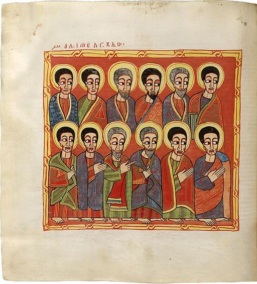 The twelve apostles - British Library Add. MS 59874 Ethiopian Bible
