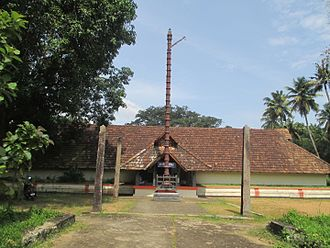 Chengannur - Thrichittatt Temple