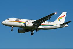 Airbus A319-100 der Tibet Airlines