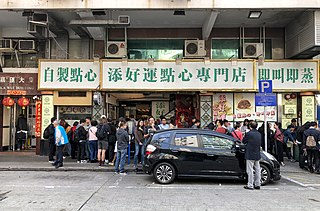 Tim Ho Wan Chinese style restaurant in Hong Kong with overseas branches
