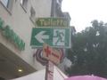 Toilettenfluchtweg24062018.png