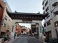Tojinyashiki-ato Gate 01.jpg