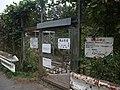Tokaido Shinkansen Hakkencho companionway - gate.jpg