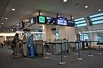 Tokyo International Airport Terminal 2-1.jpg