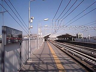 Futako-Shinchi Station Railway station in Kawasaki, Kanagawa Prefecture, Japan