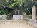 Tomb of Iha Fuyū.JPG