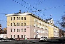 Клиника головной боли адрес г.екатеринбург