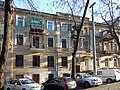 Torgova St., 7.jpg