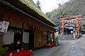 Toriimoto06s3200.jpg