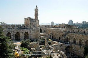 Tower of David - The Citadel (Tower of David) with the archaeological finds in its courtyard and the Ottoman minaret, as it appears today