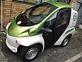 Toyota COMS single-person electric car (10470066394).jpg