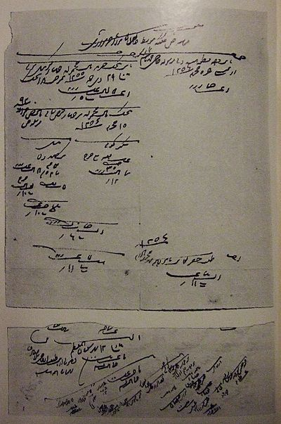 Trading-accounts-handwriting-bab-march-1840.jpg