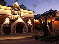 La Galerie Tretiakov de nuit